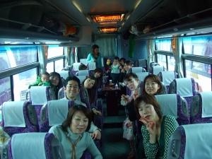 天橋立へ 蟹と研修旅行2