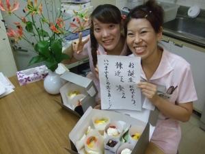スタッフの湊さんと棟近さんが8月に?才のお誕生日を迎えました。